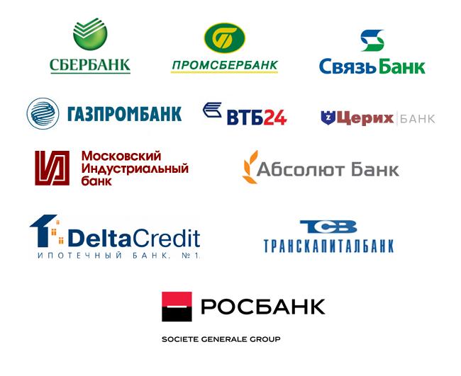 Тинькофф оплатить кредит по номеру договора с карточки сбербанка