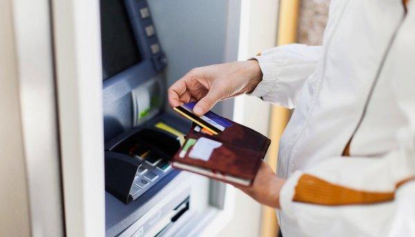 Условия по кредитным картам различны