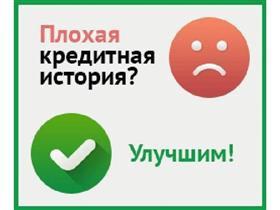взять 2020 рублей в долг