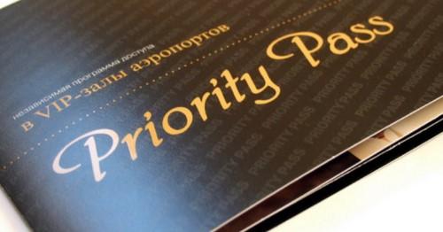 Дополнительные преимущества Priority Pass от Сбербанка