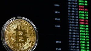 Как формируется курс биткоина
