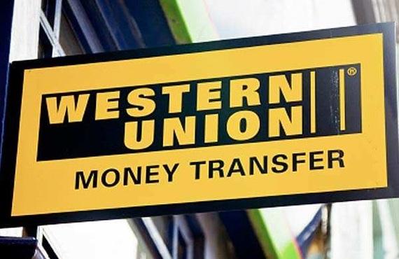 Перевод с помощью платежных систем