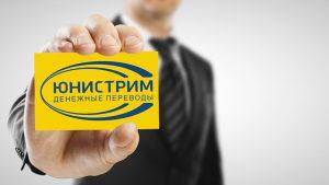 Перевод денег Почтой России — как отследить и как осуществить?