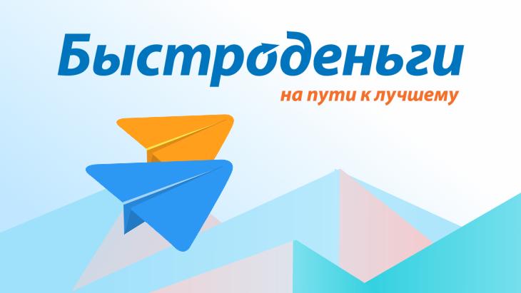 Кредит в банке без справок и поручителей москва