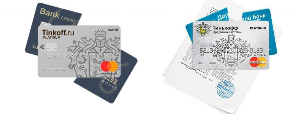 Какая комиссия при переводе с карты сбербанка на яндекс деньги