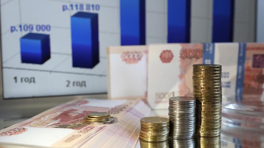 Как выбрать МФО для инвестирования