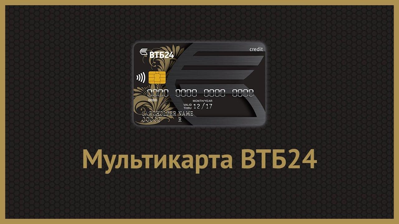 Кредитные карты в Ленинске ТОП 20