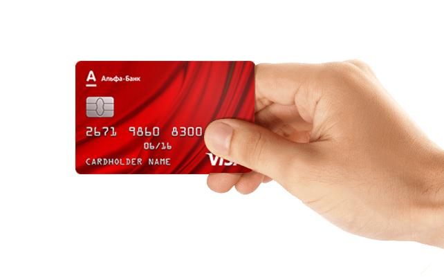 оформить кредитную карту онлайн 100 c4