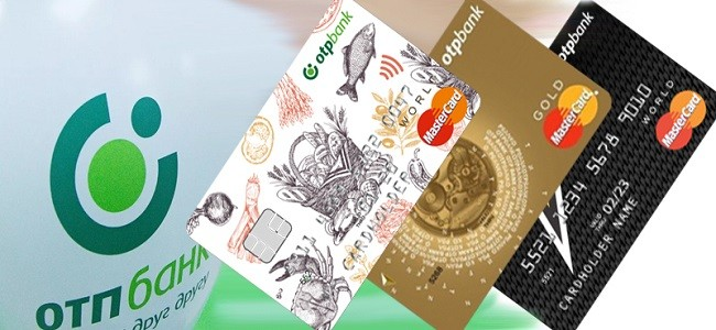 Кредитные карты ОТП Банка в 2020 в Москве, оформить кредитку в ОТП