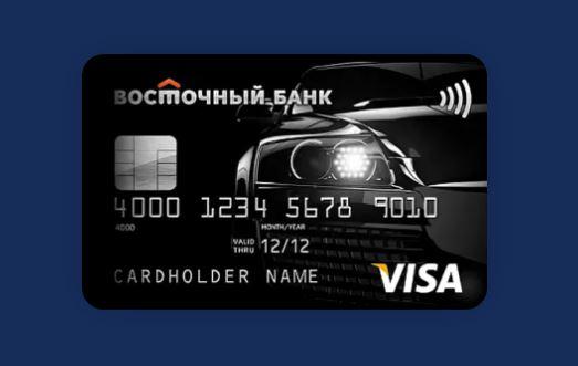 восточный банк кредитная карта на 15 000
