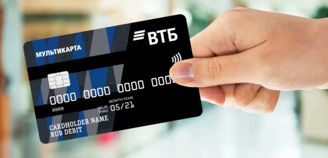 ВТБ кредитная карта 101 день без процентов:  условия, особенности и правила получения, отзывы